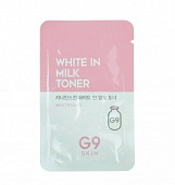Тонер для лица осветляющий пробник G9 White In Milk Toner