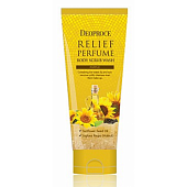 Скраб для тела с маслом семян подсолнуха Deoproce Relief Perfume Body Scrubwash - Yellow