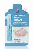 Крем для ног с маслом камелии Eyenlip Pocket Camellia Oil Foot Cream