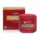 Крем-лифтинг коллаген для глаз Eyenlip Collagen Power Lifting Eye Cream