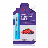 Маска для лица ночная Eyenlip Pocket Berry Elastic Sleeping Pack
