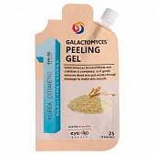 Пилинг-гель для лица Eyenlip Pocket Galactomyces Peeling Gel