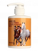 Крем для тела массажный Deoproce Horse Oil Clean & White Cleaning & Massage Cream